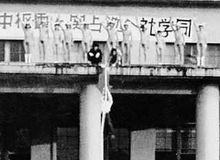 ゼロ次元」とは: 反省芸術・糸崎...
