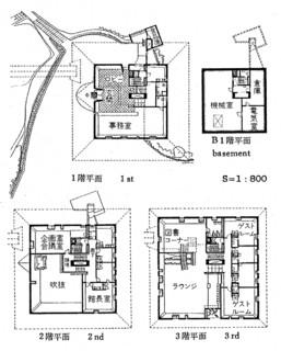 吉阪隆正の画像 p1_15